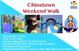 Free Yoga outdoors on Mott St. for the Chinatown Partnership, NYC