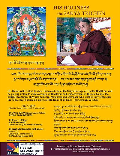 HH Sakya Trichen Flyer final